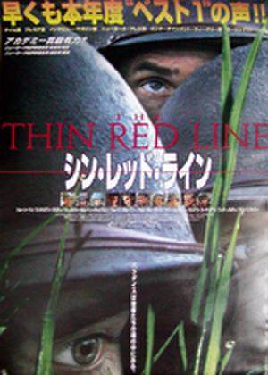 映画ポスター0267: シン・レッド・ライン