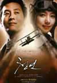 韓国チラシ959: 青燕
