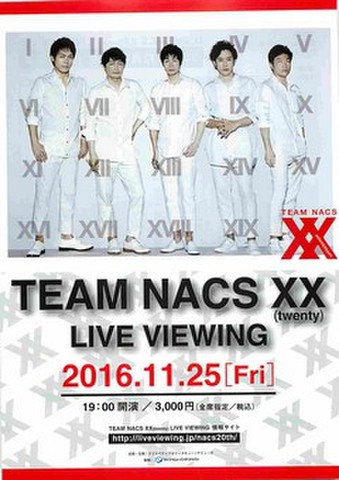 映画チラシ: TEAM NACS XX(twenty) LIVE VIEWING