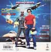 EPレコード217: アイアン・イーグル