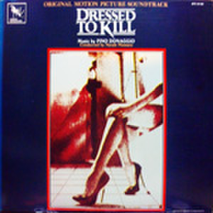 LPレコード634: 殺しのドレス(輸入盤・ジャケット擦り傷ヤケあり)