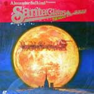 レーザーディスク393: サンタクロース