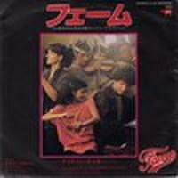 EPレコード276: フェーム