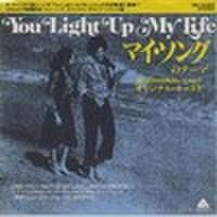 EPレコード277: マイ・ソング
