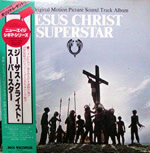 LPレコード049: ジーザス・クライスト・スーパースター