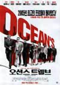 韓国チラシ683: オーシャンズ12