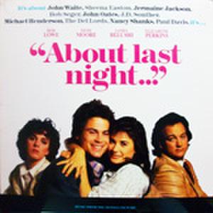 LPレコード554: きのうの夜は…(輸入盤)