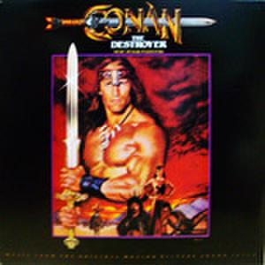 LPレコード525: キング・オブ・デストロイヤー コナンPART2(輸入盤)