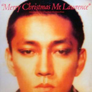 LPレコード651: 戦場のメリークリスマス