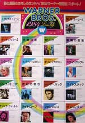 映画ポスター0100: WARNER BROS. 1984 Line Up トワイライト・ゾーン/他