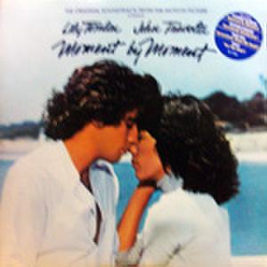 LPレコード339: 年上の女(輸入盤)