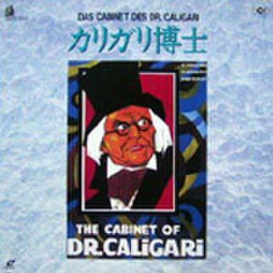 レーザーディスク124: カリガリ博士