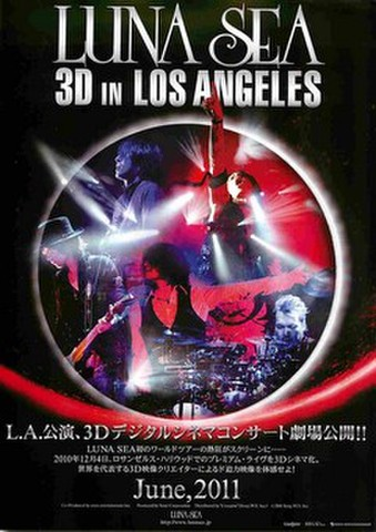 映画チラシ: LUNA SEA 3D IN LOS ANGELES