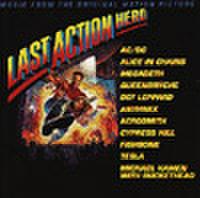 サントラCD036: ラスト・アクション・ヒーロー