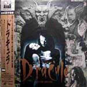レーザーディスク119: ドラキュラ<ワイドスクリーンバージョン日本語字幕版>