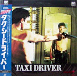 レーザーディスク135: タクシードライバー<劇場公開版/ビスタサイズ>