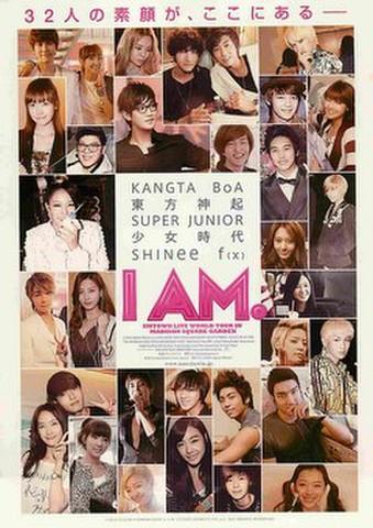 映画チラシ: I AM.(チェ・ジンソン)