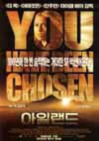 韓国チラシ810: アイランド