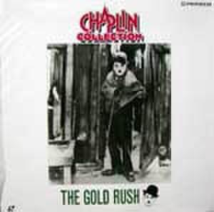 レーザーディスク465: チャップリン・コレクション 黄金狂時代