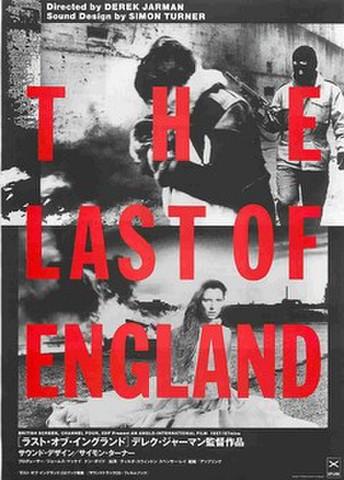 映画チラシ: ラスト・オブ・イングランド