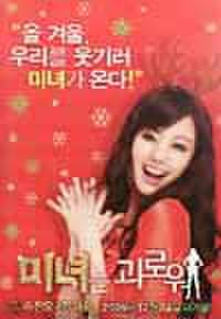 韓国チラシ899: