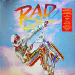 LPレコード408: BMXサイクル・キッド(輸入盤)