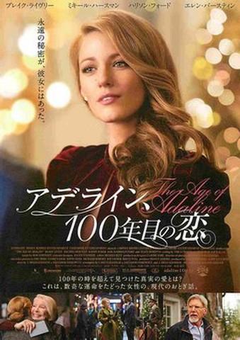 映画チラシ: アデライン、100年目の恋