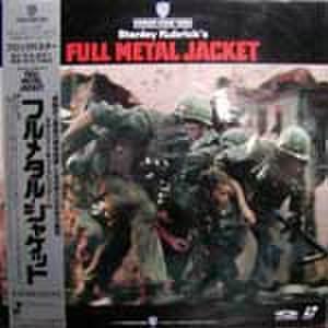 レーザーディスク270: フルメタル・ジャケット