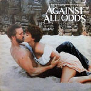 LPレコード179: カリブの熱い夜(輸入盤)
