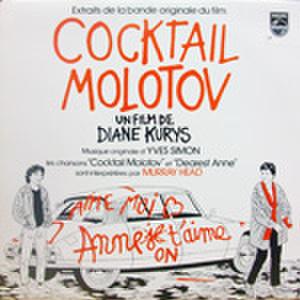 LPレコード412: COCKTAIL MOLOTOV(輸入盤・ジャケット穴あり)
