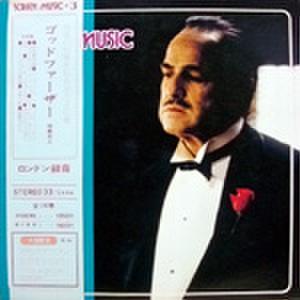 LPレコード144: SCREEN MUSIC VOL.3 ある愛の詩/ペーパー・ムーン/バリー・リンドン/ラストタンゴ・イン・パリ/伯爵夫人/ゴッドファーザー/他