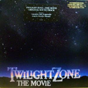 LPレコード448: トワイライトゾーン 超次元の体験(輸入盤)