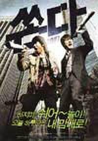韓国チラシ336: