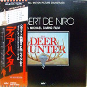 LPレコード462: ディア・ハンター
