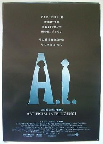 映画ポスター1113: A.I.