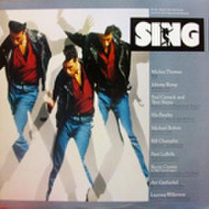 LPレコード625: ロック・イン・ブルックリン(輸入盤)