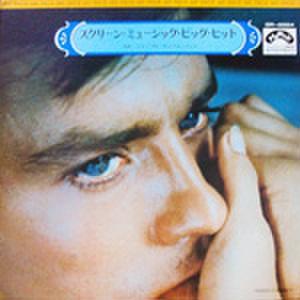 LPレコード723: スクリーン・ミュージック・ビッグ・ヒット ある愛の詩/ナタリーの朝/裸足のイサドラ/去年の夏/他