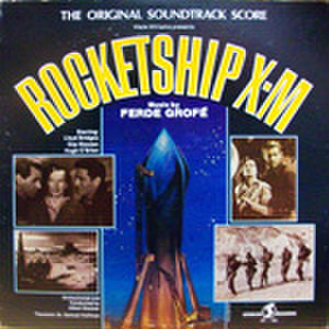 LPレコード349: 火星探険(輸入盤)