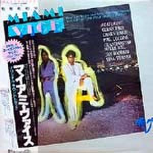 LPレコード098: マイアミ・ヴァイス