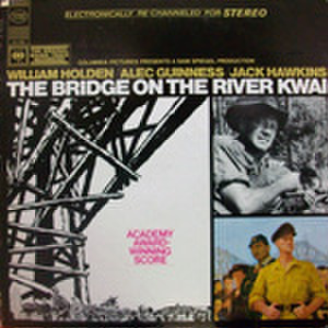 LPレコード174: 戦場にかける橋(輸入盤)