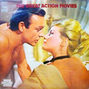 LPレコード769: THE GREAT ACTION MOVIES 007は殺しの番号/007 ゴールドフィンガー/007 危機一発/女王陛下の007/他(中面シミあり)