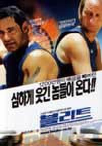 韓国チラシ339: ル・ブレ