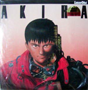 レーザーディスク170: AKIRA アキラ