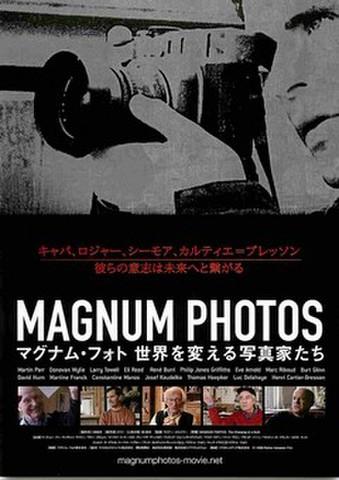 映画チラシ: マグナム・フォト 世界を変える写真家たち