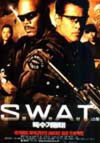 韓国チラシ069: S.W.A.T