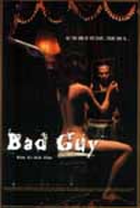タイチラシ0292: 悪い男