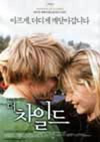 韓国チラシ863: ある子供
