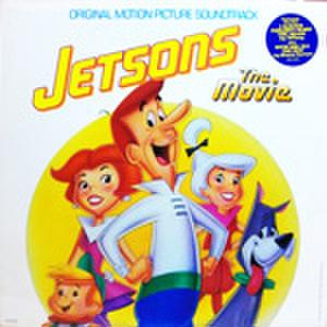 LPレコード603: スペースファミリー ジェットソンズ(輸入盤)