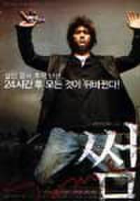 韓国チラシ455: some