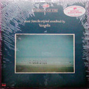 LPレコード023: 炎のランナー